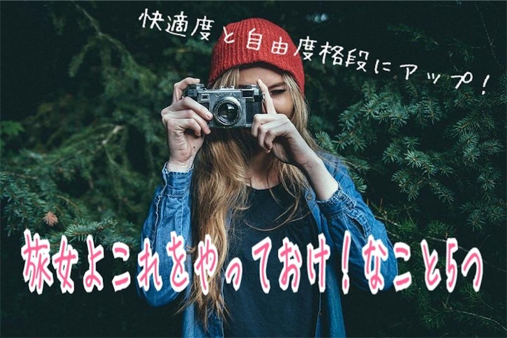 f:id:miyakokara:20200106125106j:image