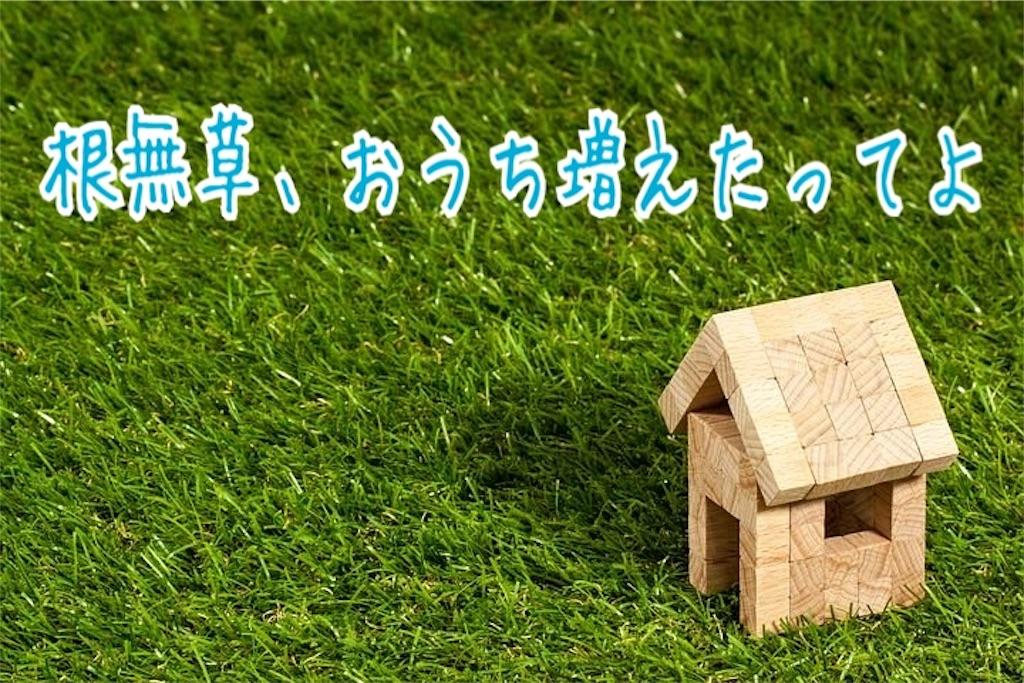 f:id:miyakokara:20200106131946j:image