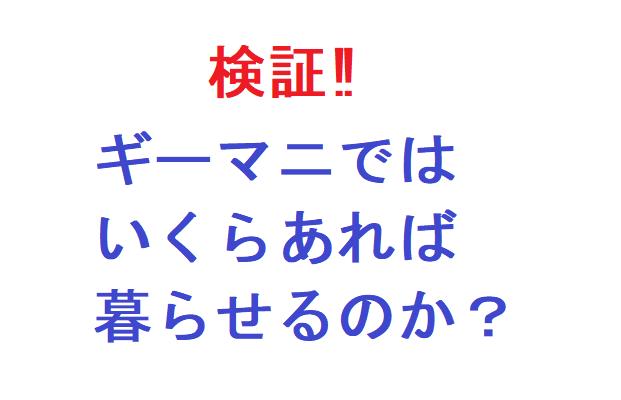 f:id:miyakokara:20200106232714p:plain