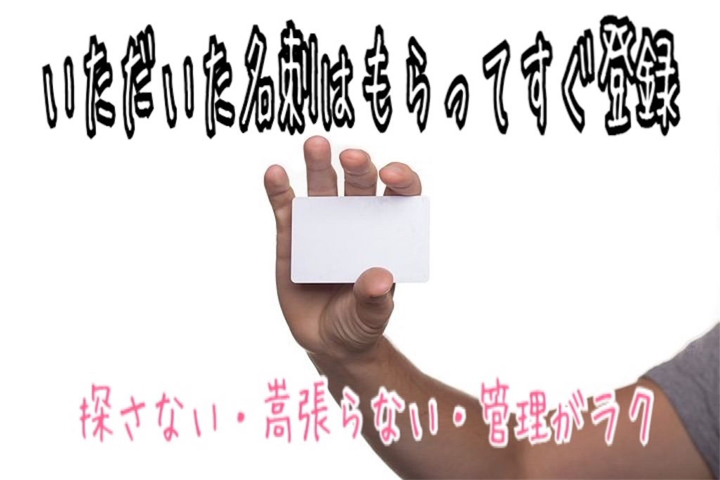 f:id:miyakokara:20200107140321j:image