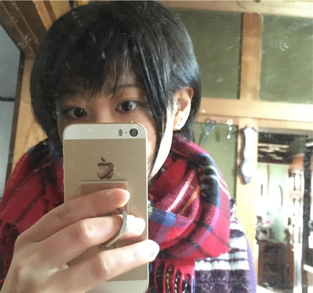 f:id:miyakokara:20200107145301j:image