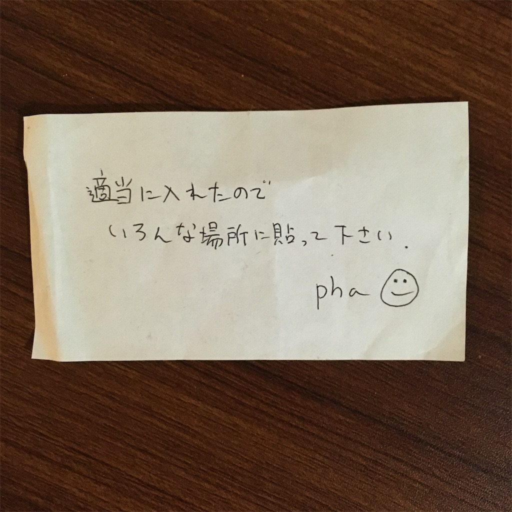 f:id:miyakokara:20200113145442j:image