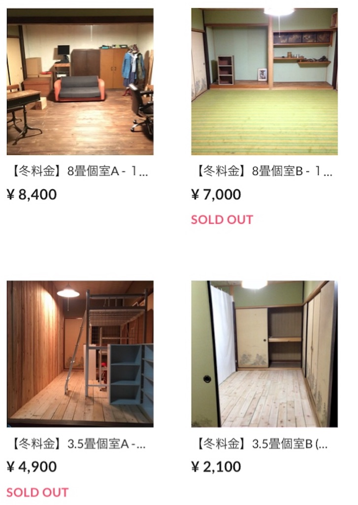 f:id:miyakokara:20200113173305j:image