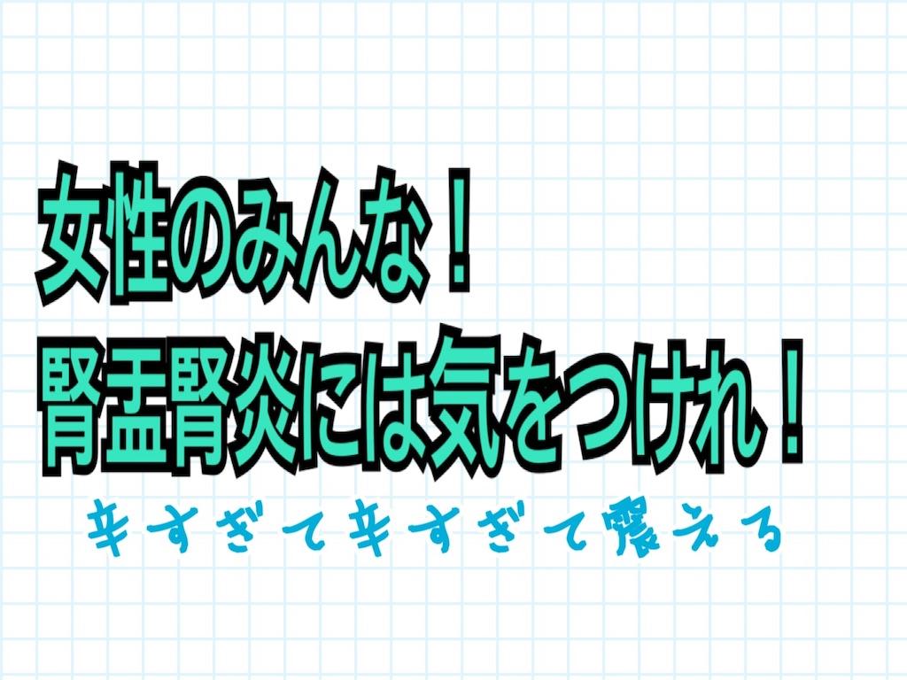f:id:miyakokara:20200113231601j:image