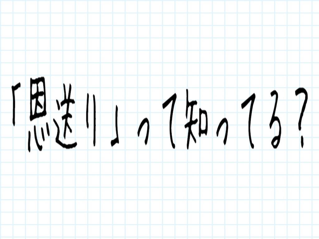 f:id:miyakokara:20200113234811j:image