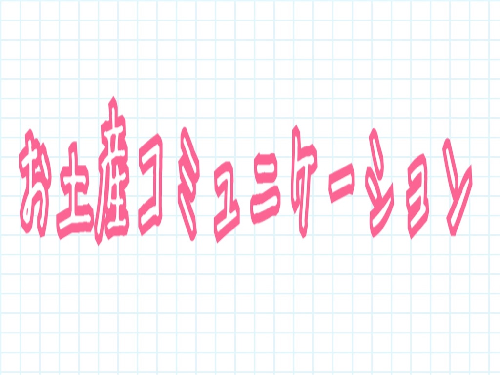 f:id:miyakokara:20200114150202j:image