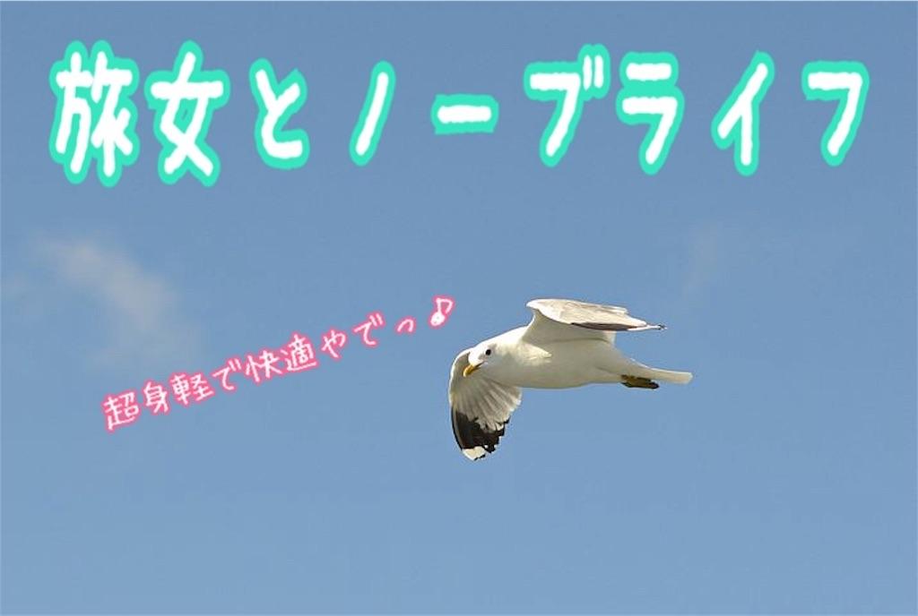f:id:miyakokara:20200119150853j:image