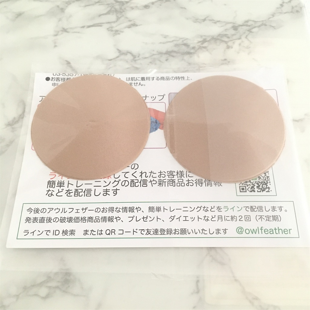 f:id:miyakokara:20200119171130j:image