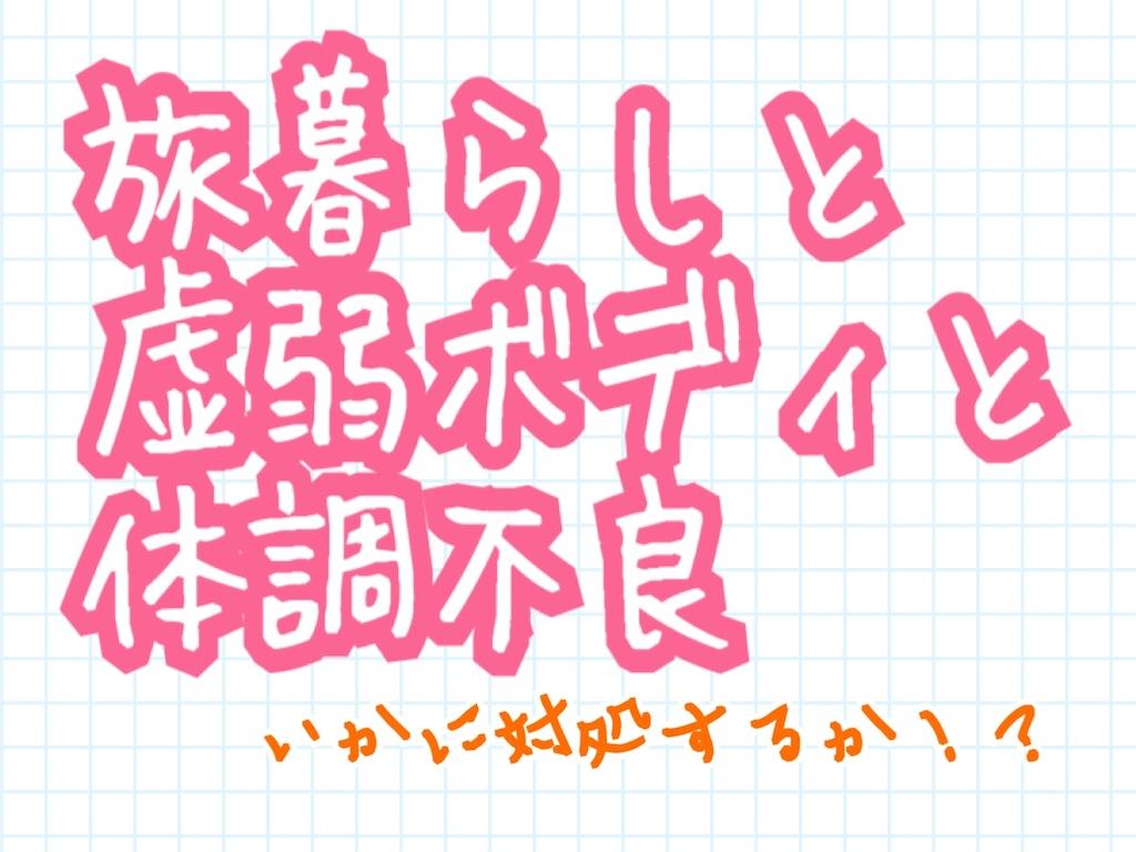 f:id:miyakokara:20200127155016j:image