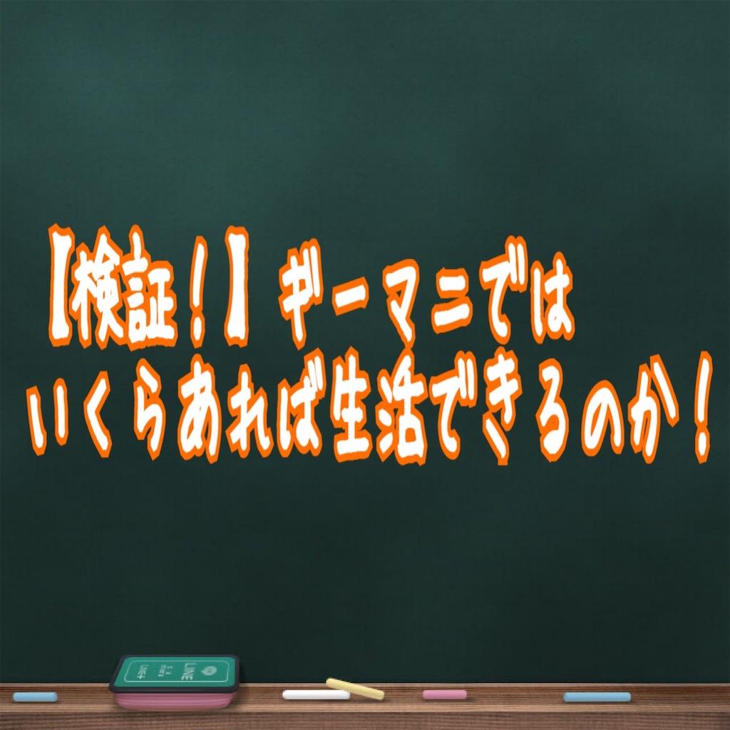 f:id:miyakokara:20200207190353j:image