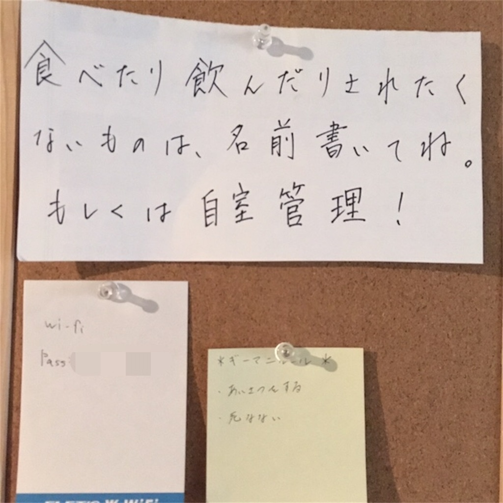 f:id:miyakokara:20200207202622j:image