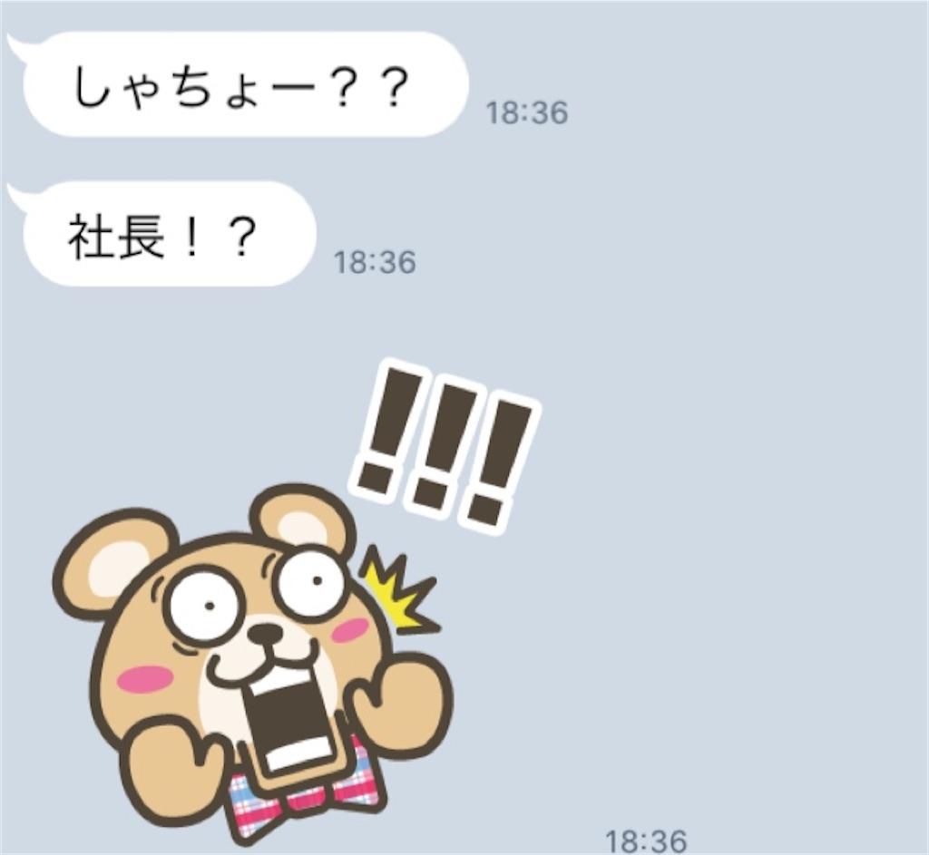 f:id:miyakokara:20200209160234j:image
