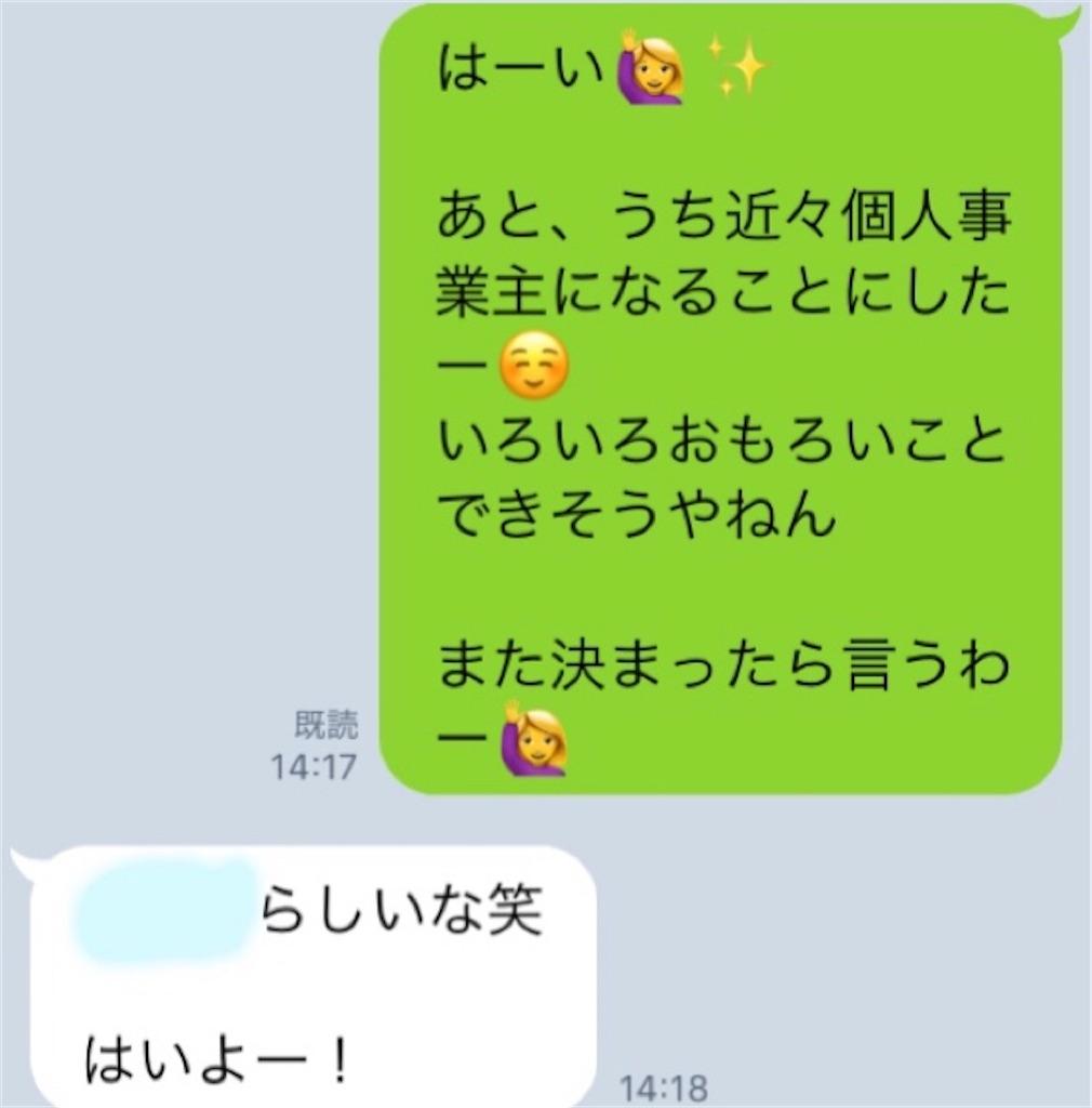 f:id:miyakokara:20200209160258j:image