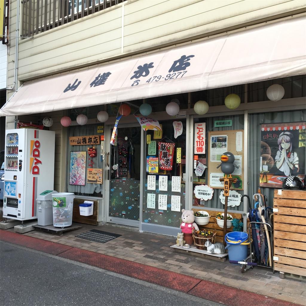 f:id:miyakokara:20200209160354j:image