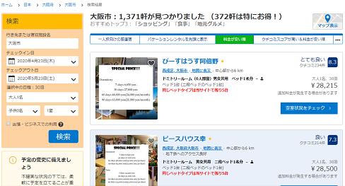 f:id:miyakokara:20200423122821p:plain