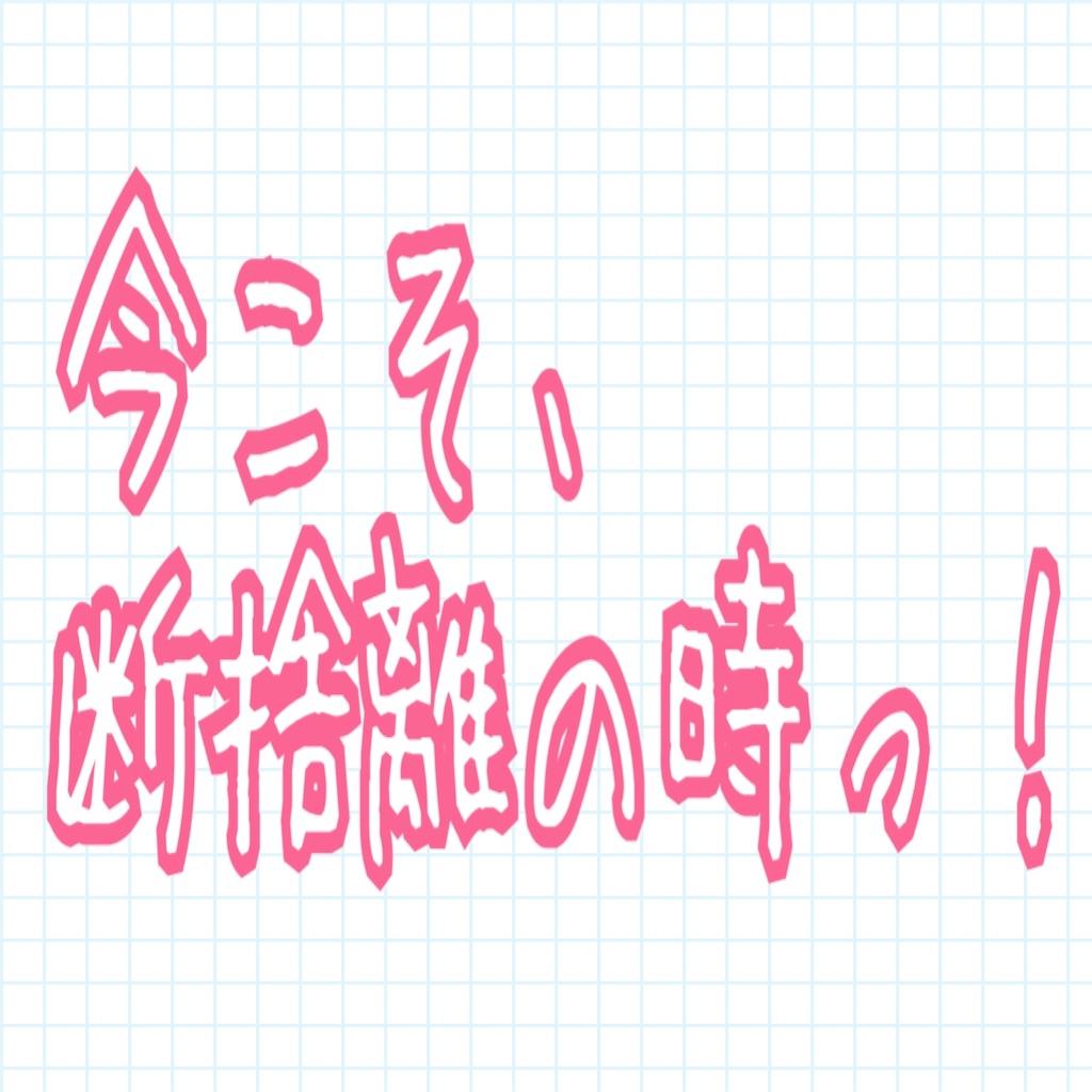 f:id:miyakokara:20200503190417j:image
