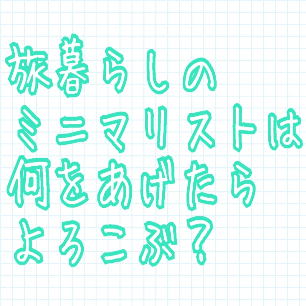 f:id:miyakokara:20200509205628j:image