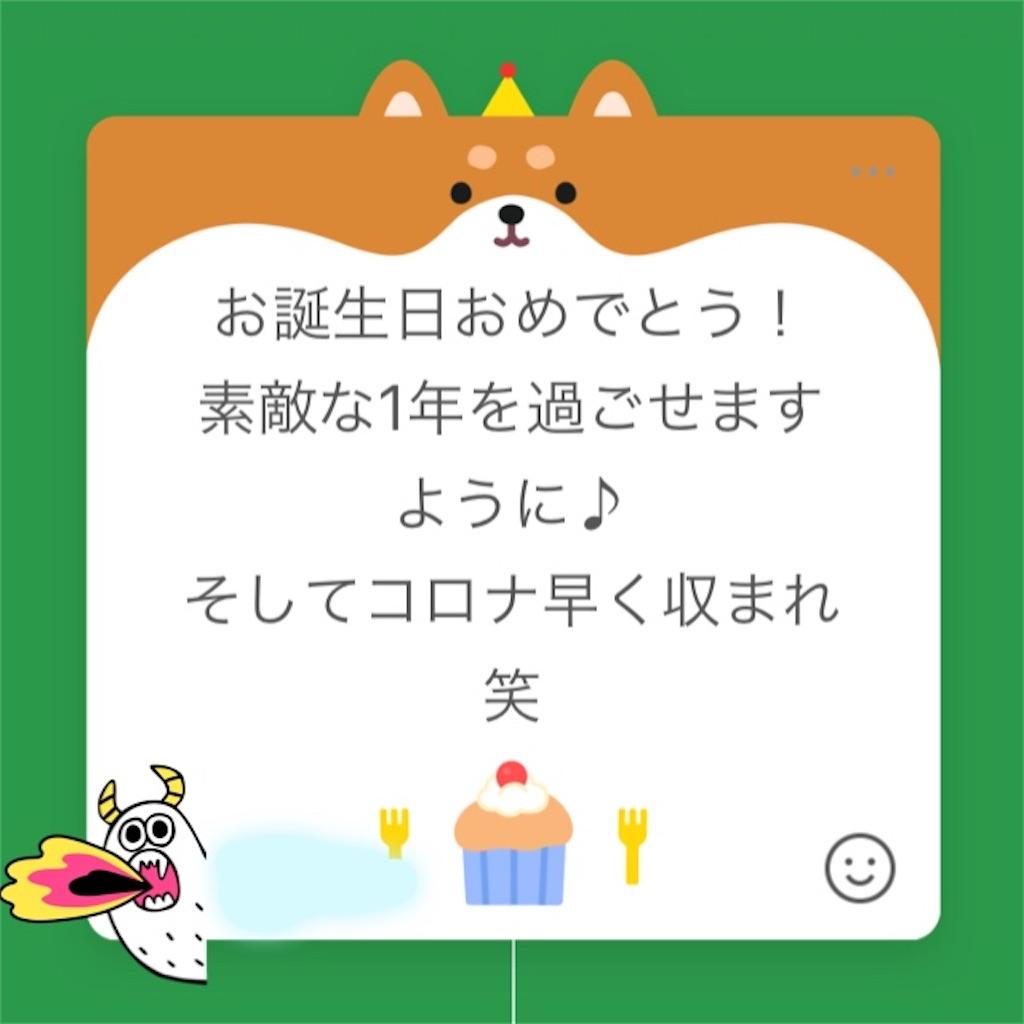 f:id:miyakokara:20200509210214j:image