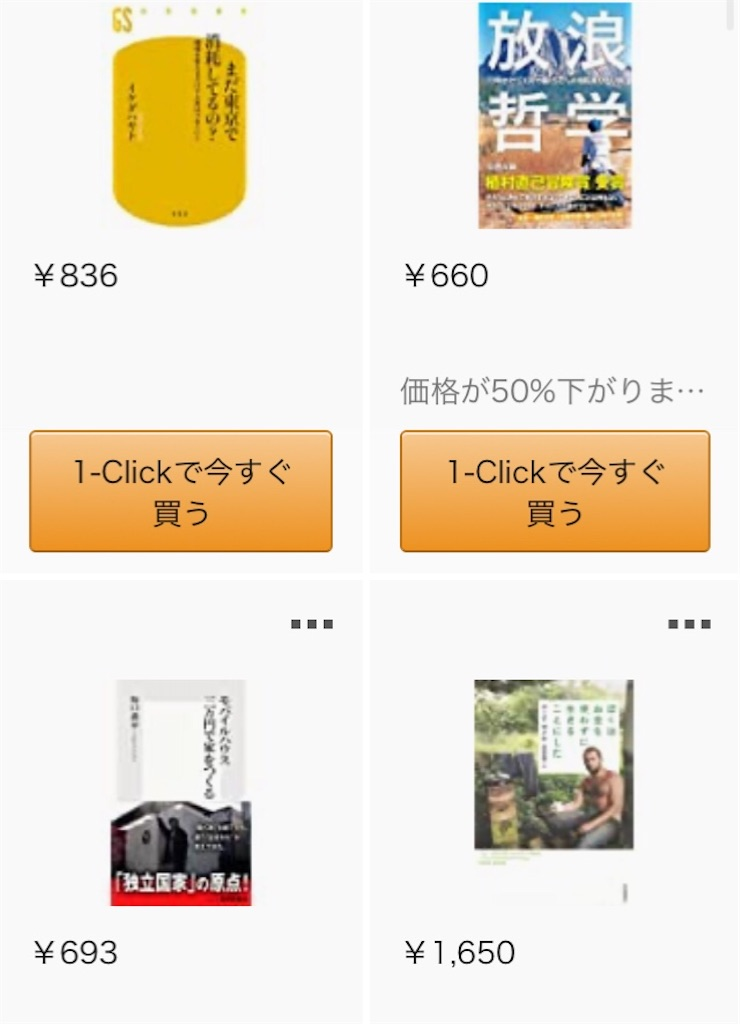 f:id:miyakokara:20200509210431j:image