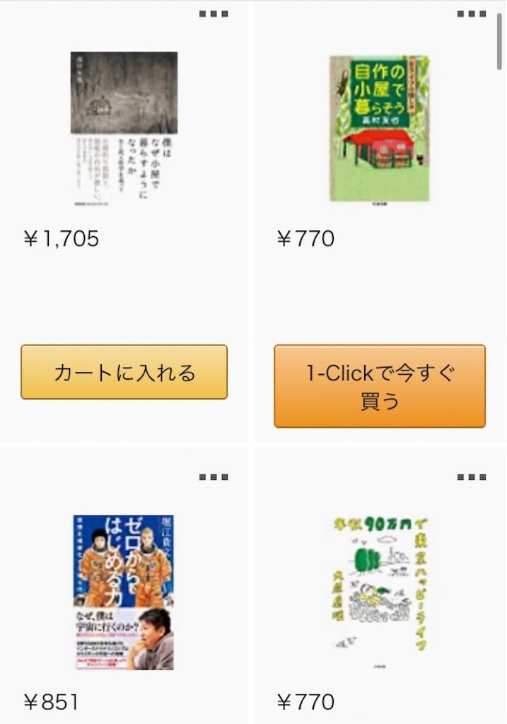 f:id:miyakokara:20200509210435j:image
