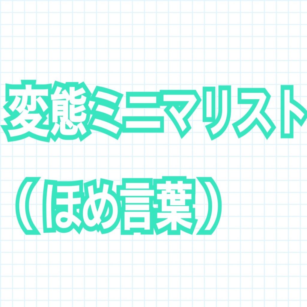 f:id:miyakokara:20200511165209j:image