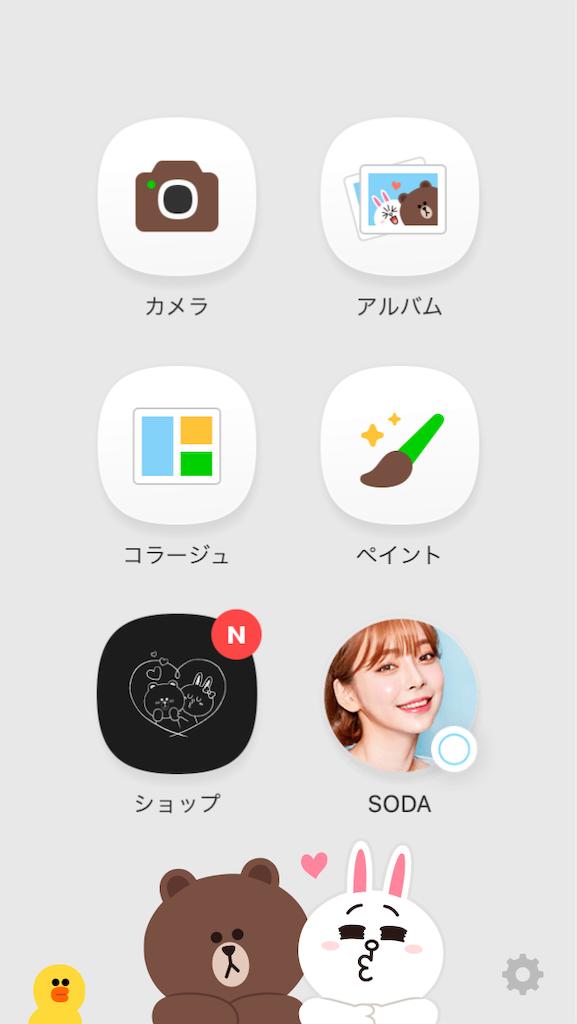 f:id:miyakokara:20200513211814p:image