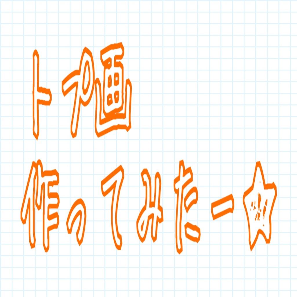 f:id:miyakokara:20200513213441j:image