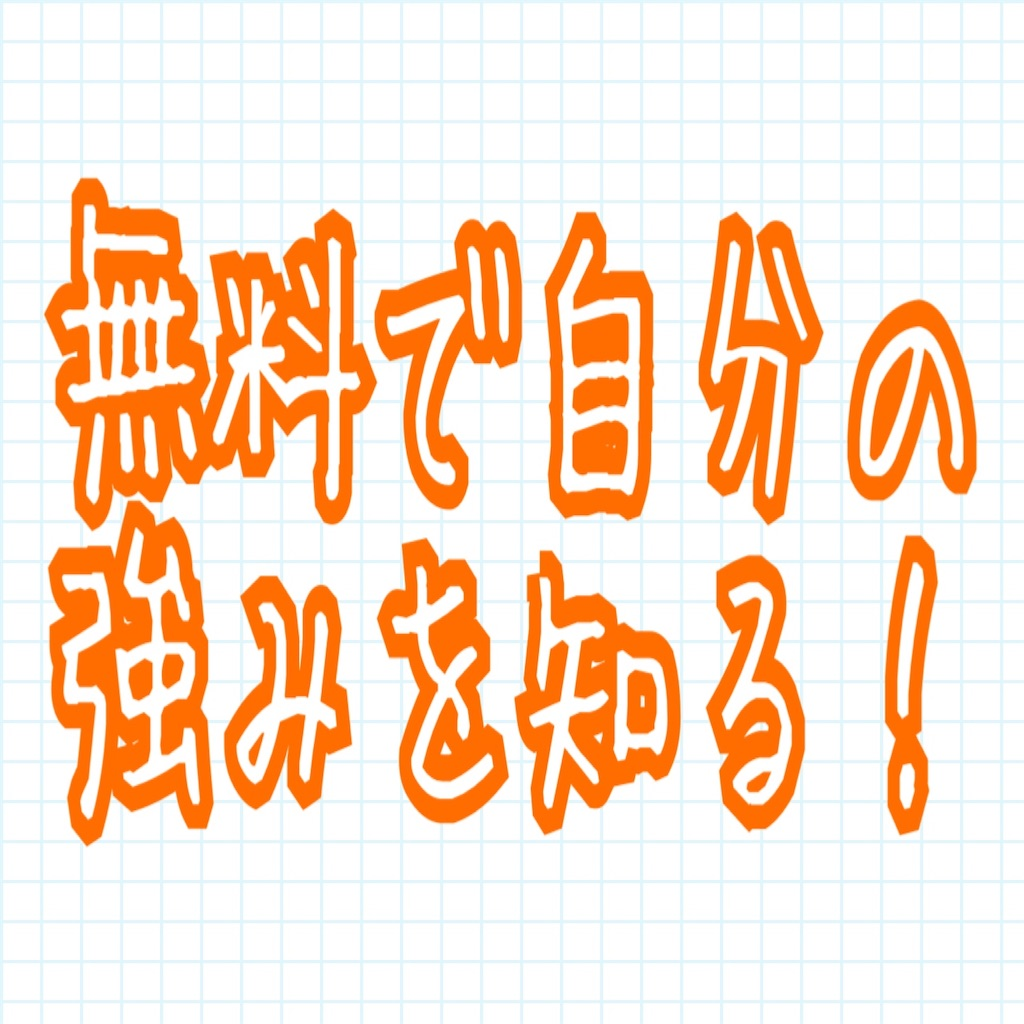 f:id:miyakokara:20200514114346j:image