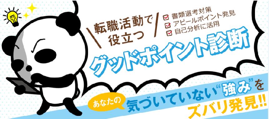 f:id:miyakokara:20200514175045p:plain