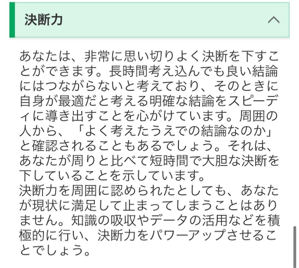 f:id:miyakokara:20200515211611j:image