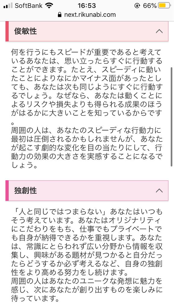 f:id:miyakokara:20200515211614p:image