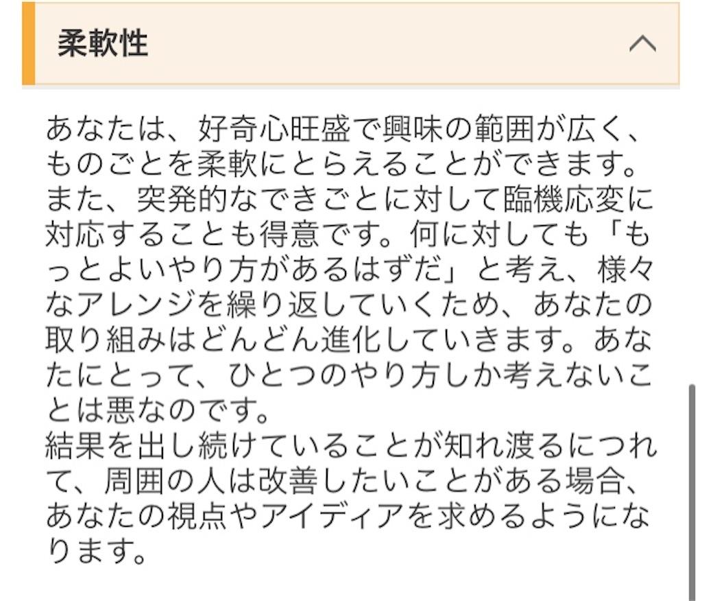 f:id:miyakokara:20200515211618j:image