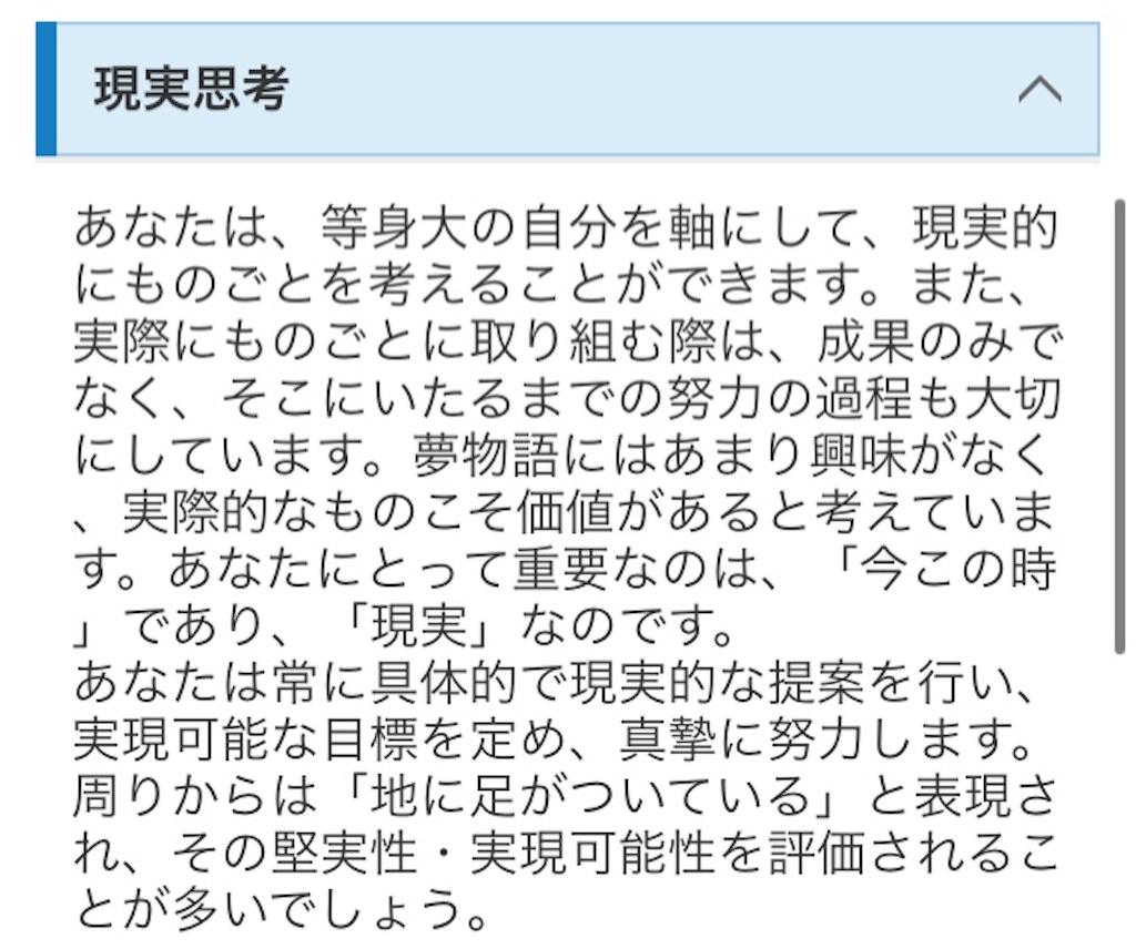 f:id:miyakokara:20200515211621j:image