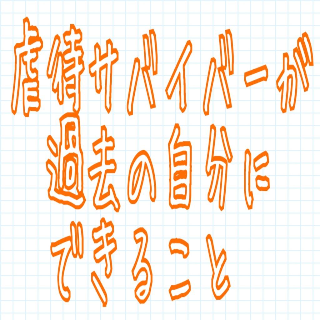 f:id:miyakokara:20200517202633j:image