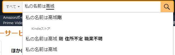 f:id:miyakokara:20200520162954p:plain