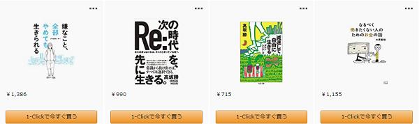 f:id:miyakokara:20200520163245p:plain