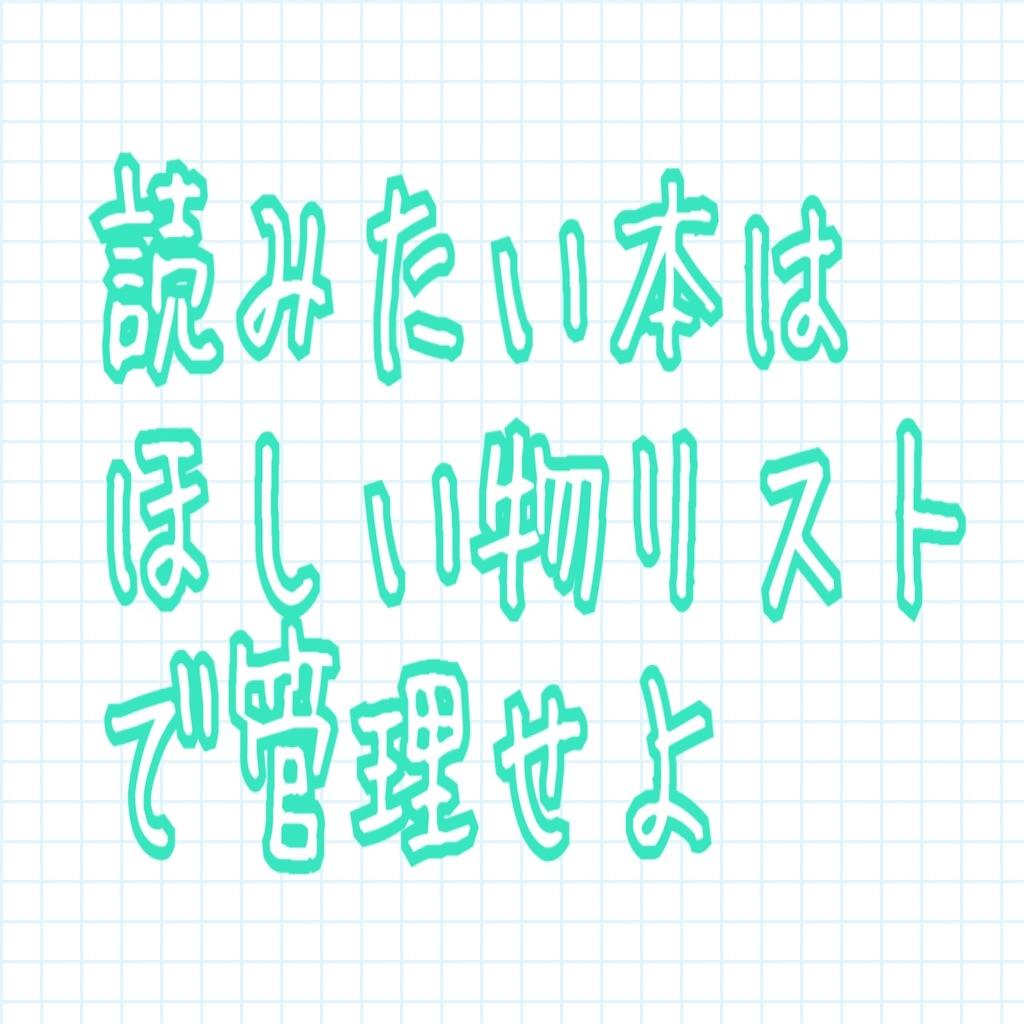 f:id:miyakokara:20200520164305j:image