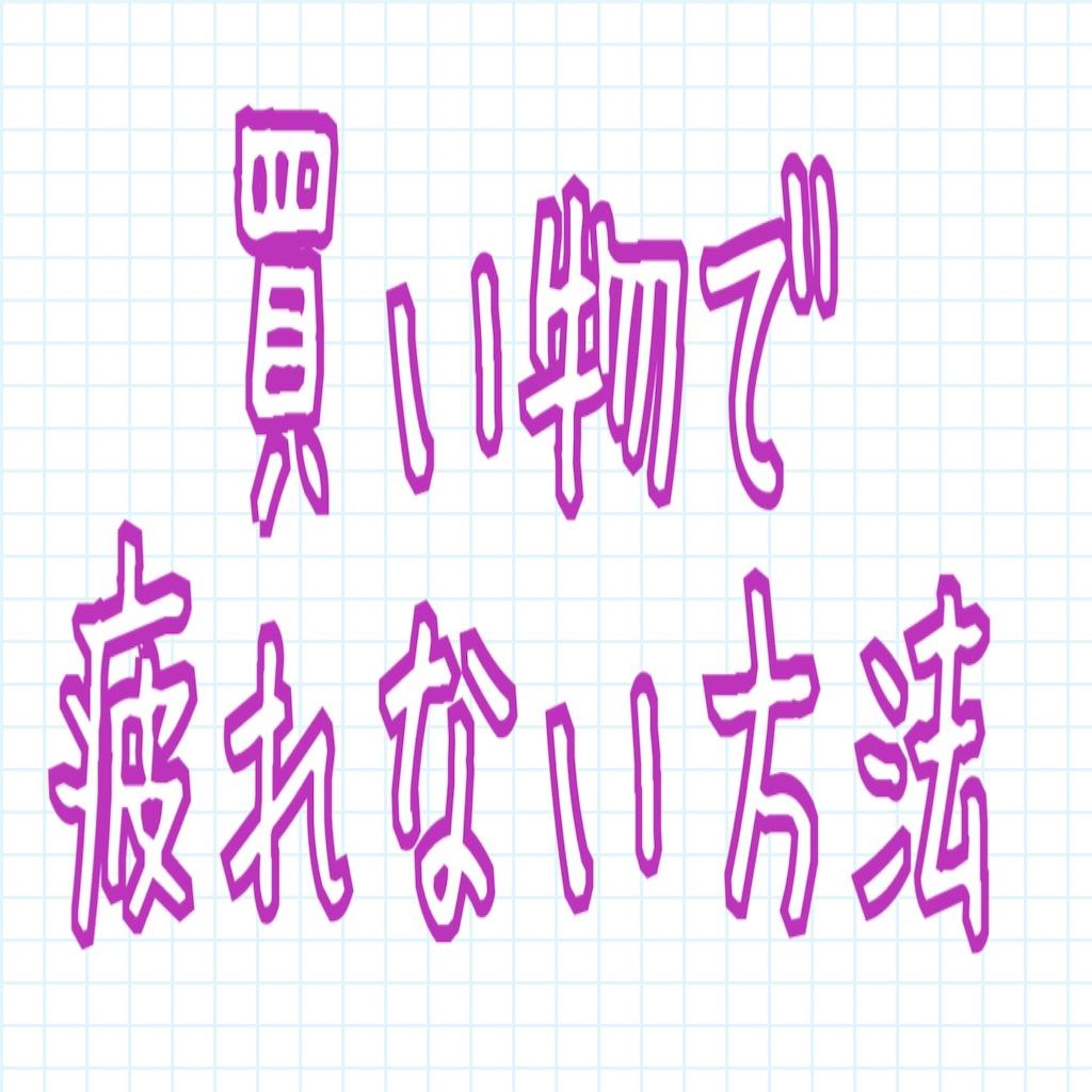 f:id:miyakokara:20200521153502j:image