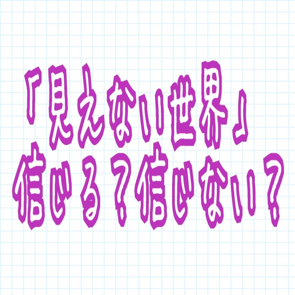f:id:miyakokara:20200522165434j:image