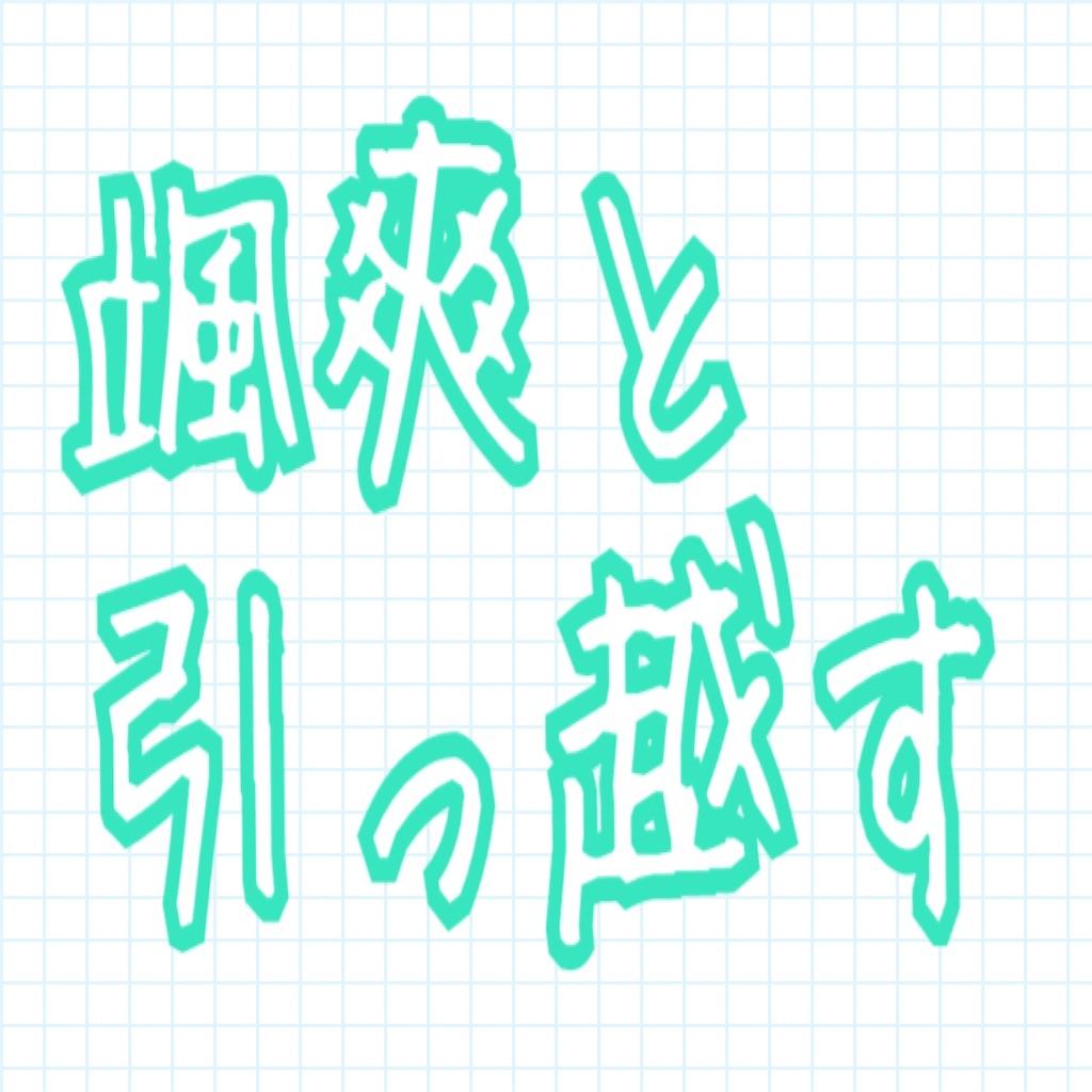 f:id:miyakokara:20200523155947j:image