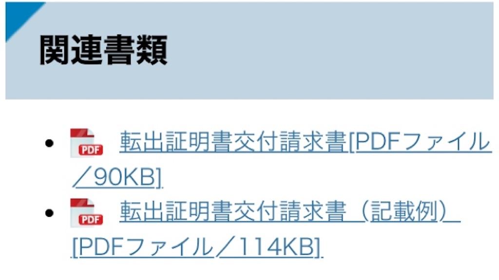 f:id:miyakokara:20200523160037j:image