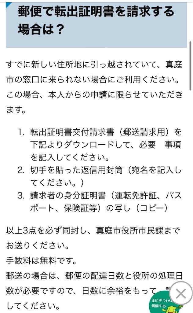 f:id:miyakokara:20200523160039j:image