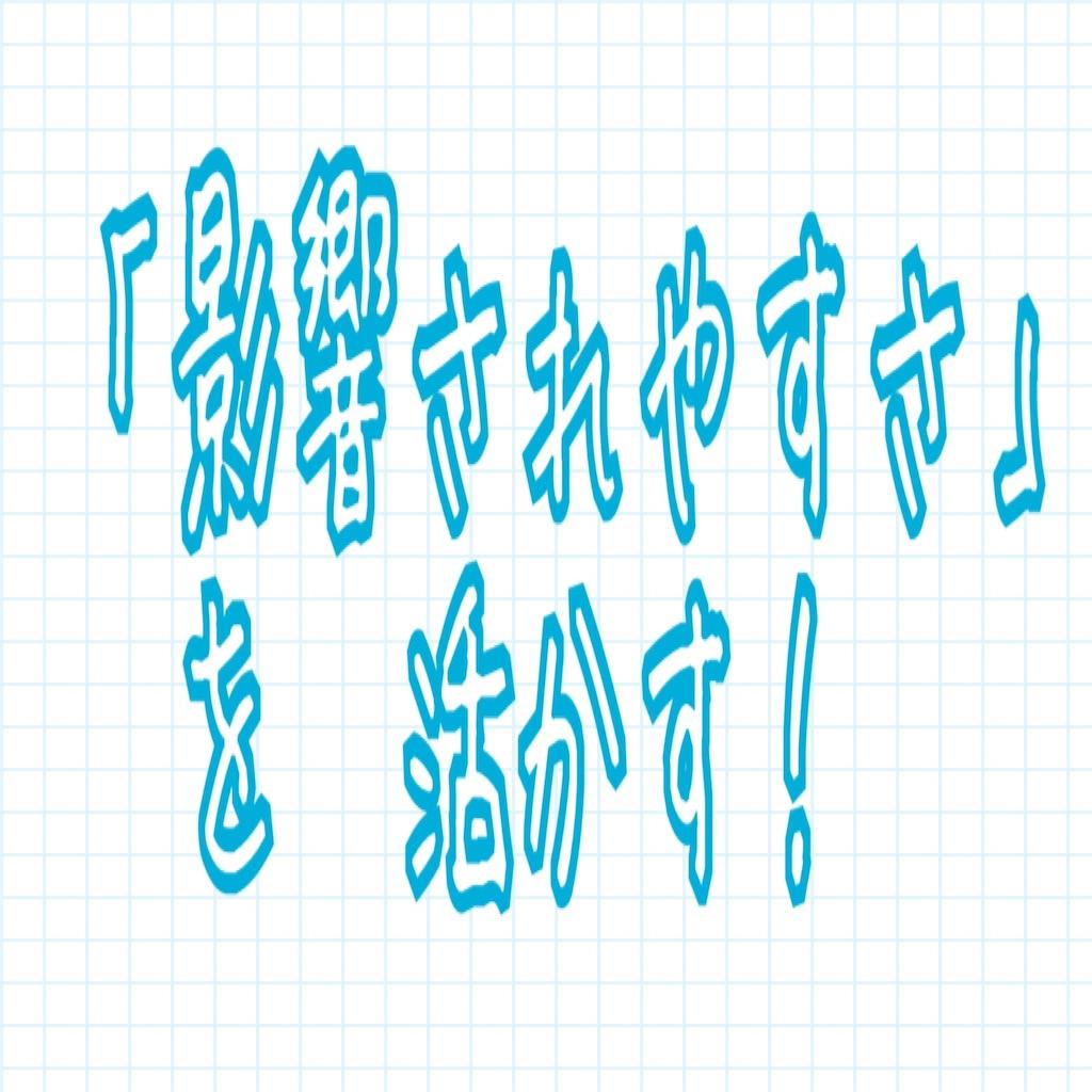 f:id:miyakokara:20200523165504j:image