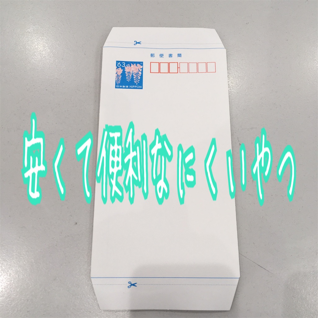 f:id:miyakokara:20200530085022j:image