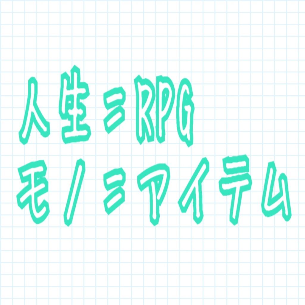 f:id:miyakokara:20200530090040j:image
