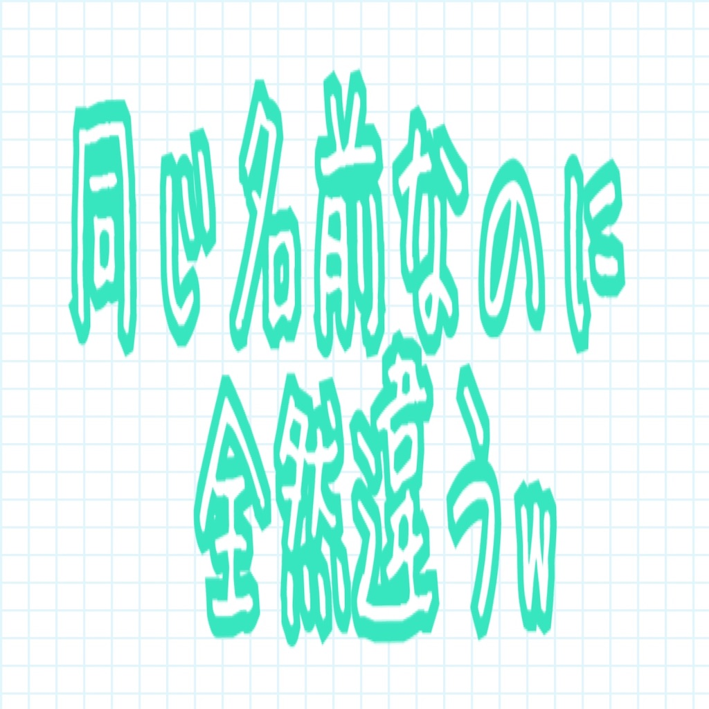 f:id:miyakokara:20200531174204j:image