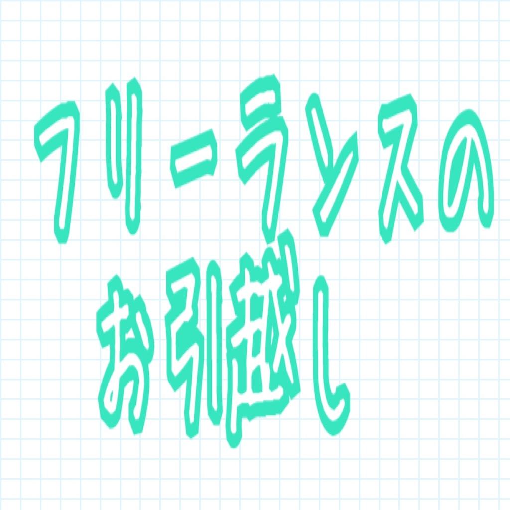 f:id:miyakokara:20200601143927j:image