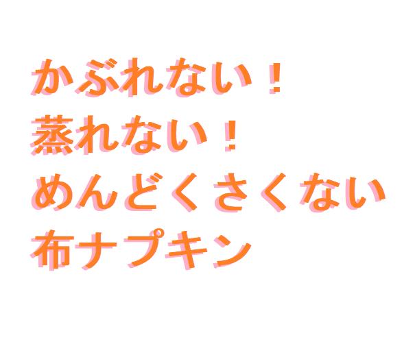 f:id:miyakokara:20200605171933p:plain