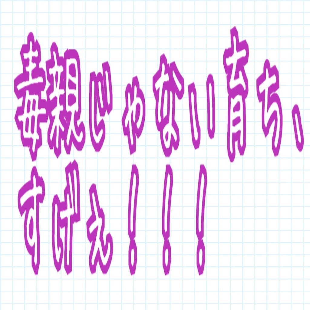 f:id:miyakokara:20200608105956j:image