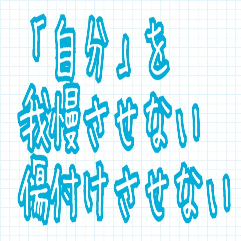 f:id:miyakokara:20200608110102j:image